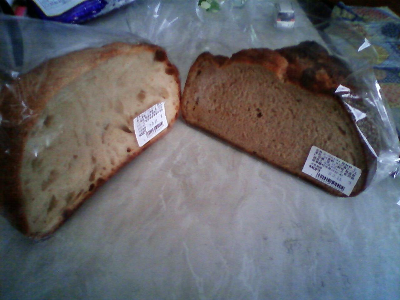 ルスツのライ麦パン