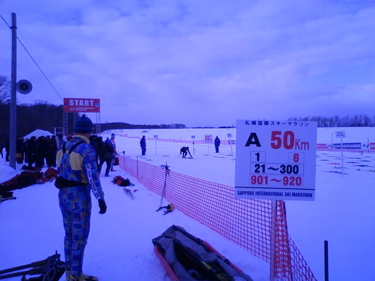 札幌国際スキーマラソン2