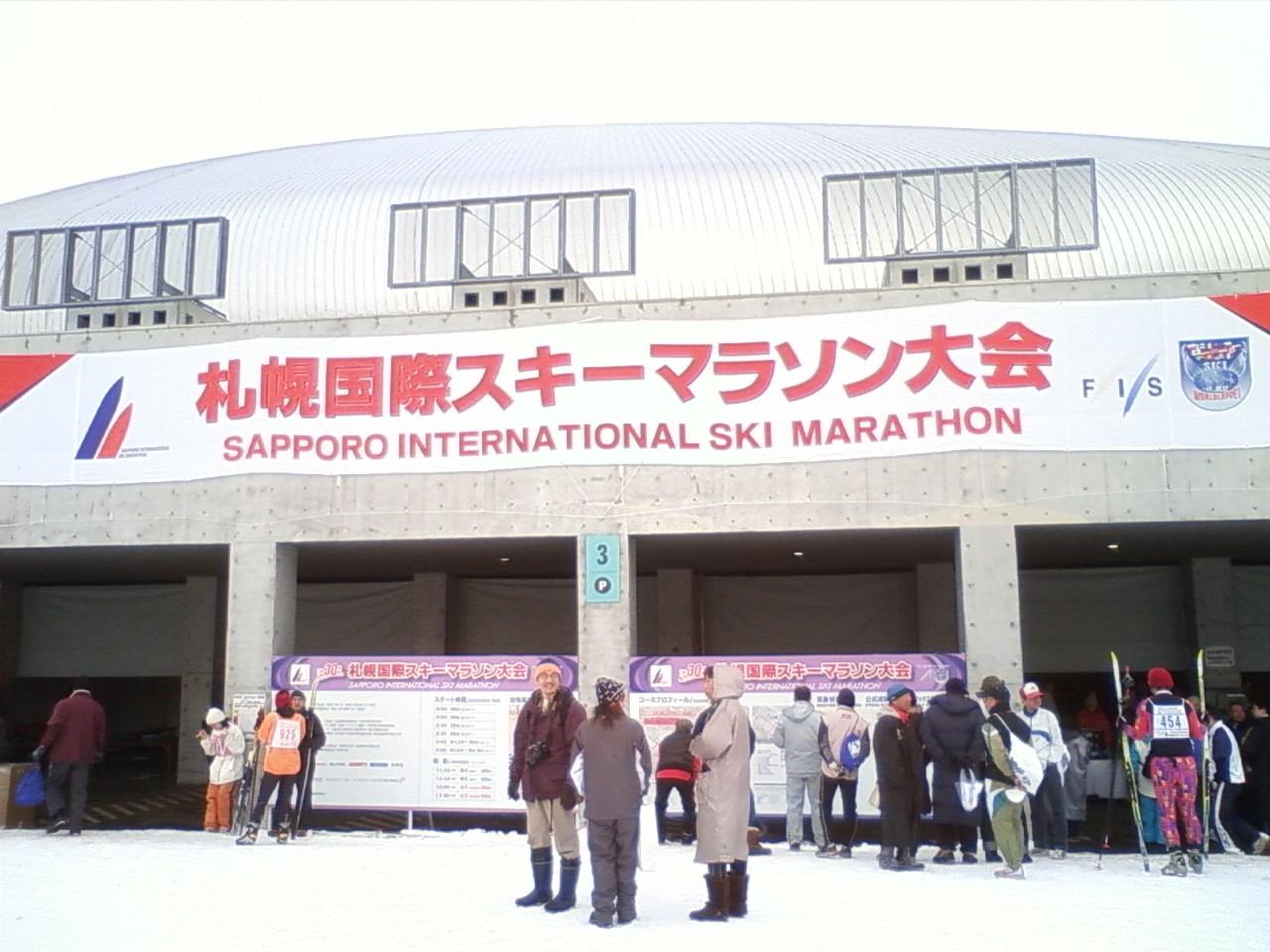 札幌国際スキーマラソン