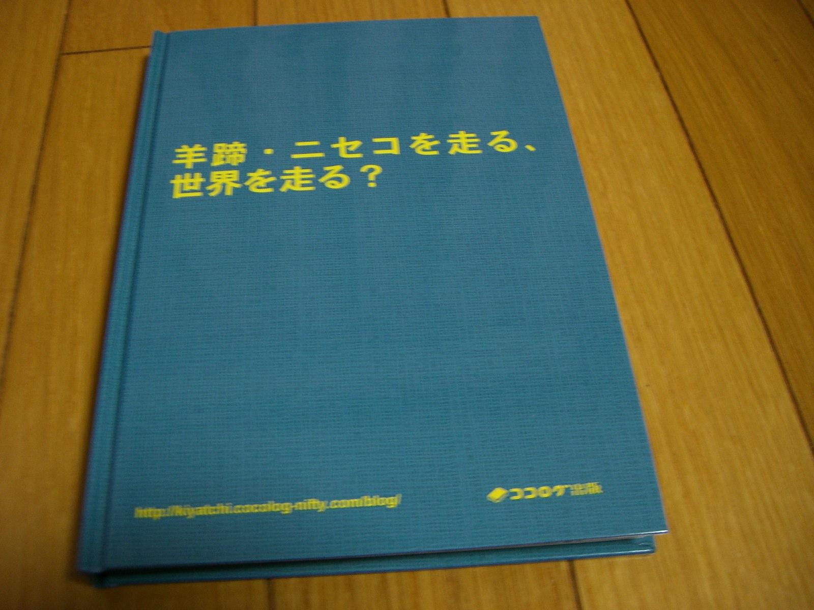 Cimg3842