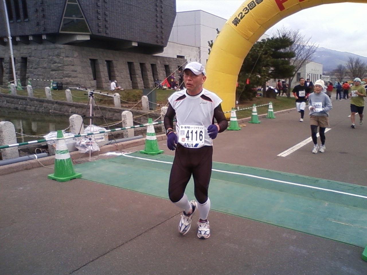 伊達ハーフマラソン
