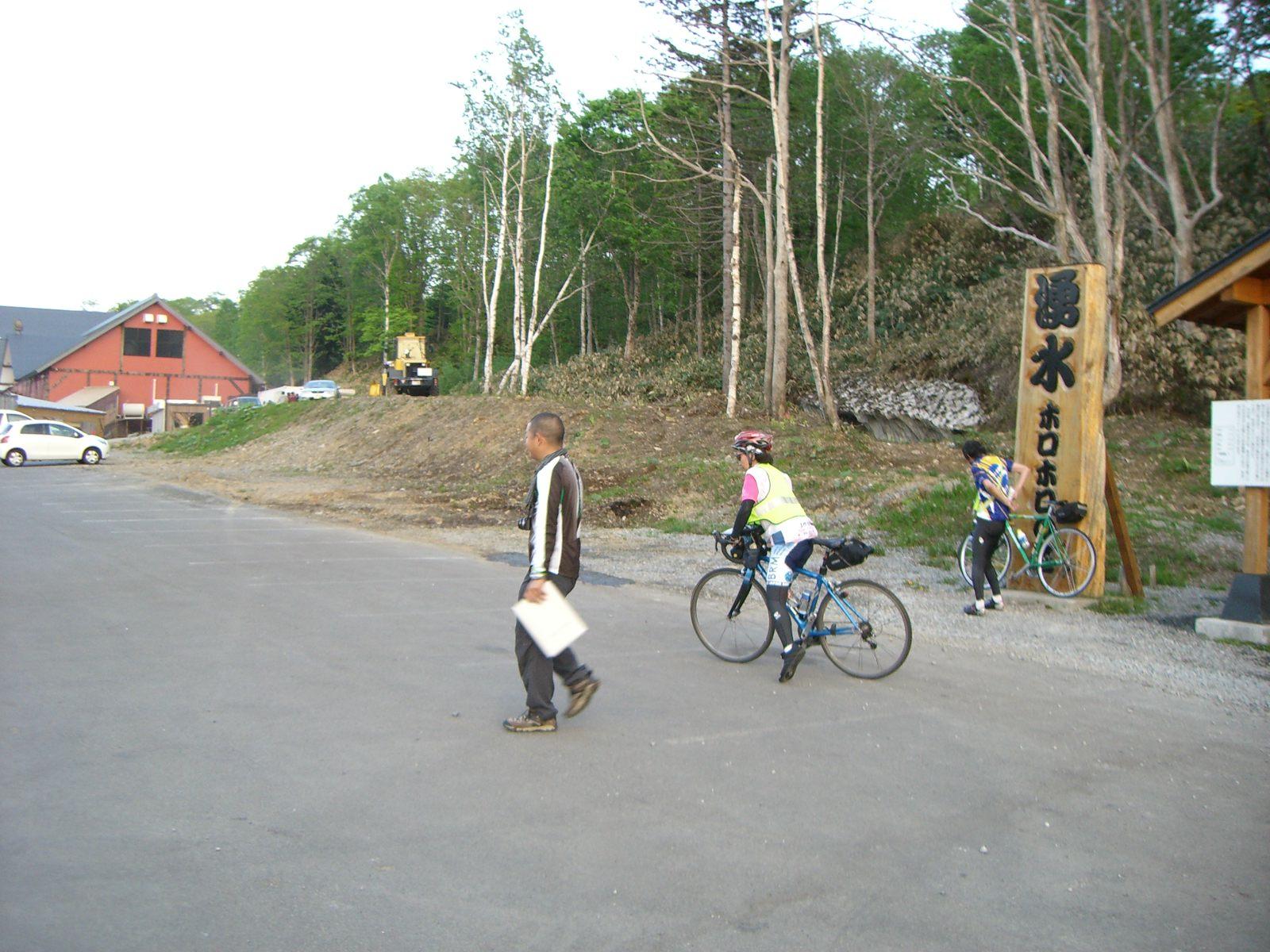 Cimg3904