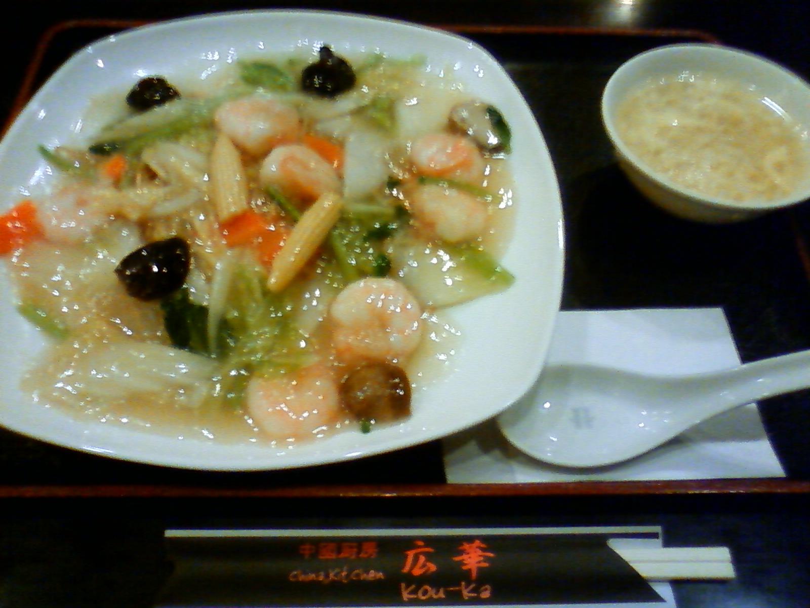 中国厨房 広華