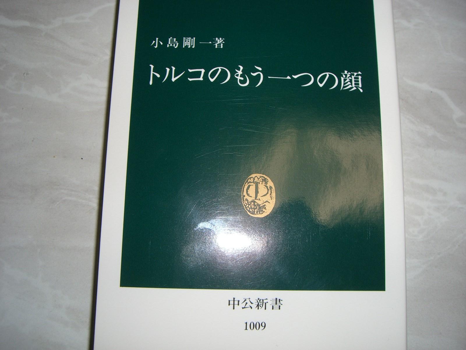 Cimg5625