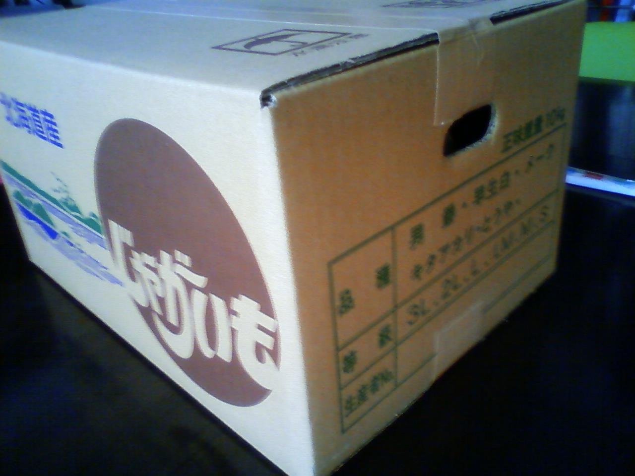 Ts3k0050