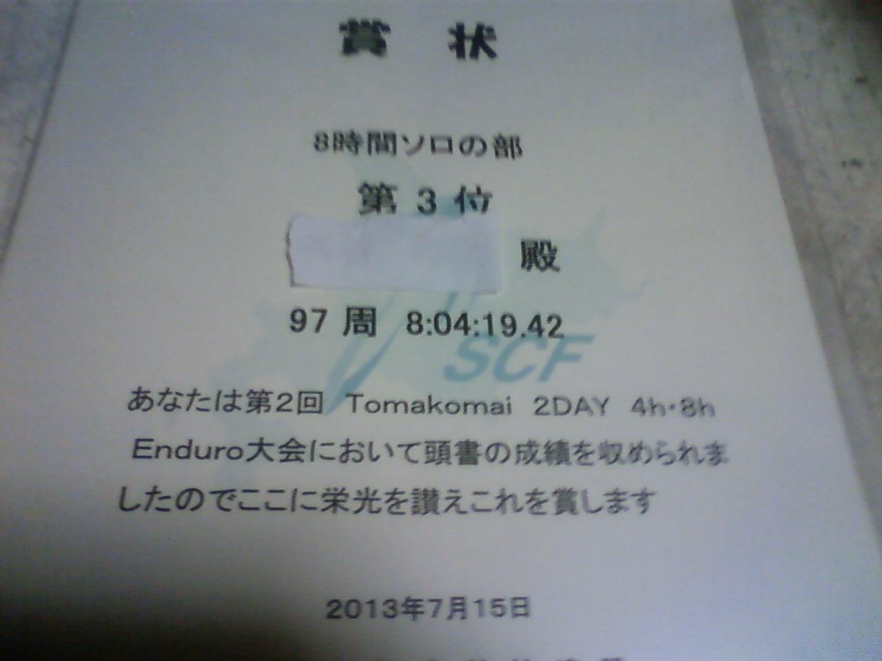Ts3k0165