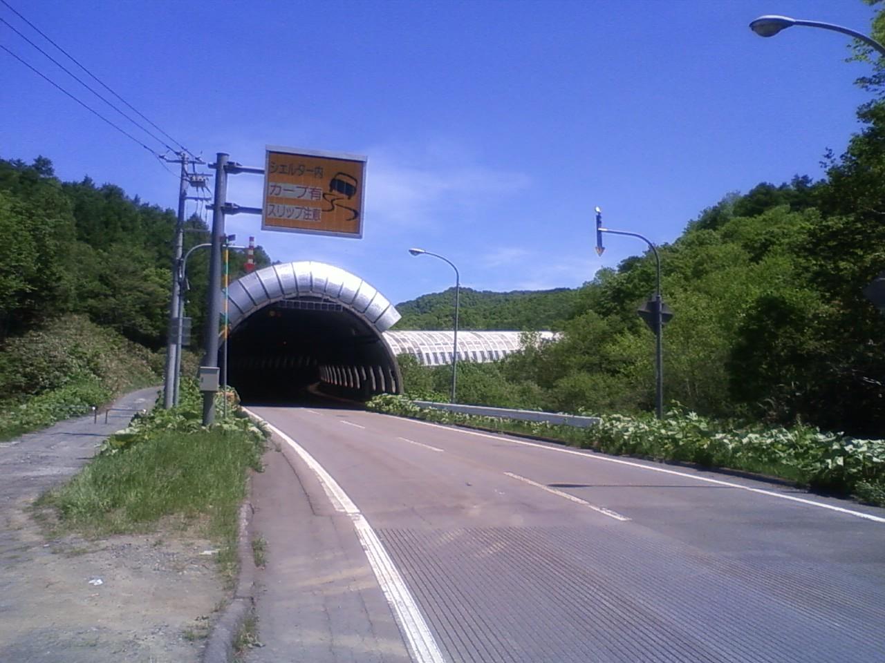 小樽まで138km