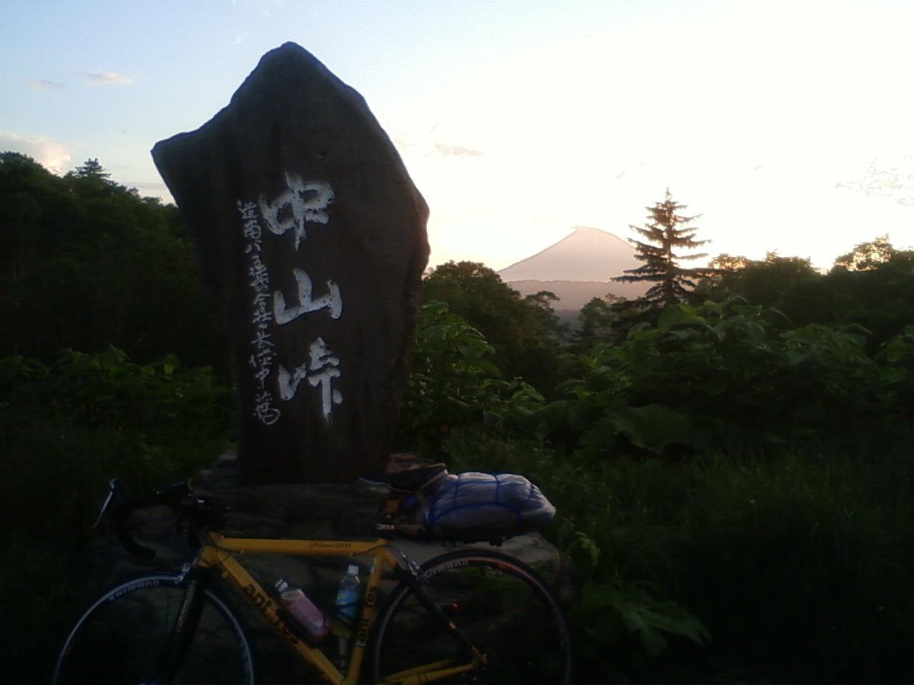 中山峠帰り