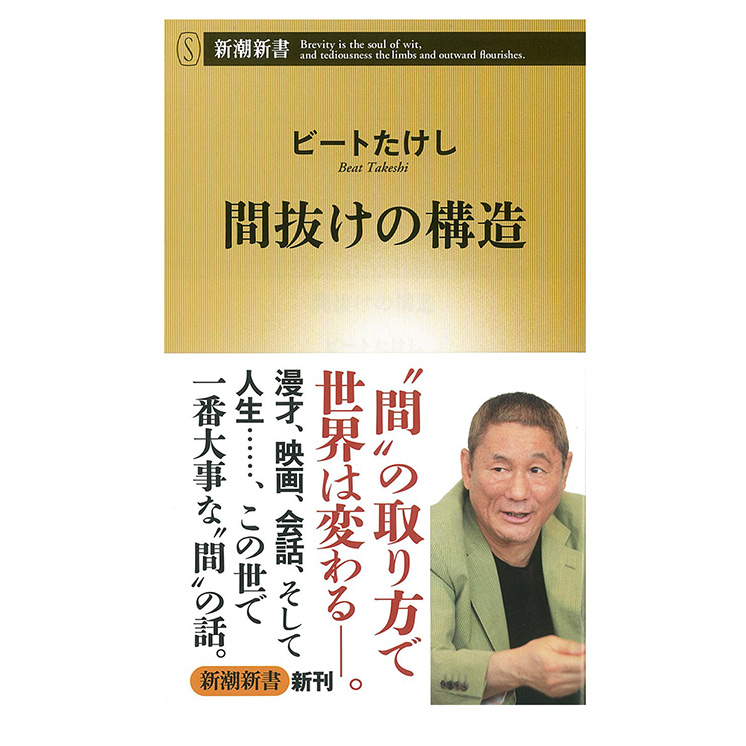 20130216manuke_takeshi