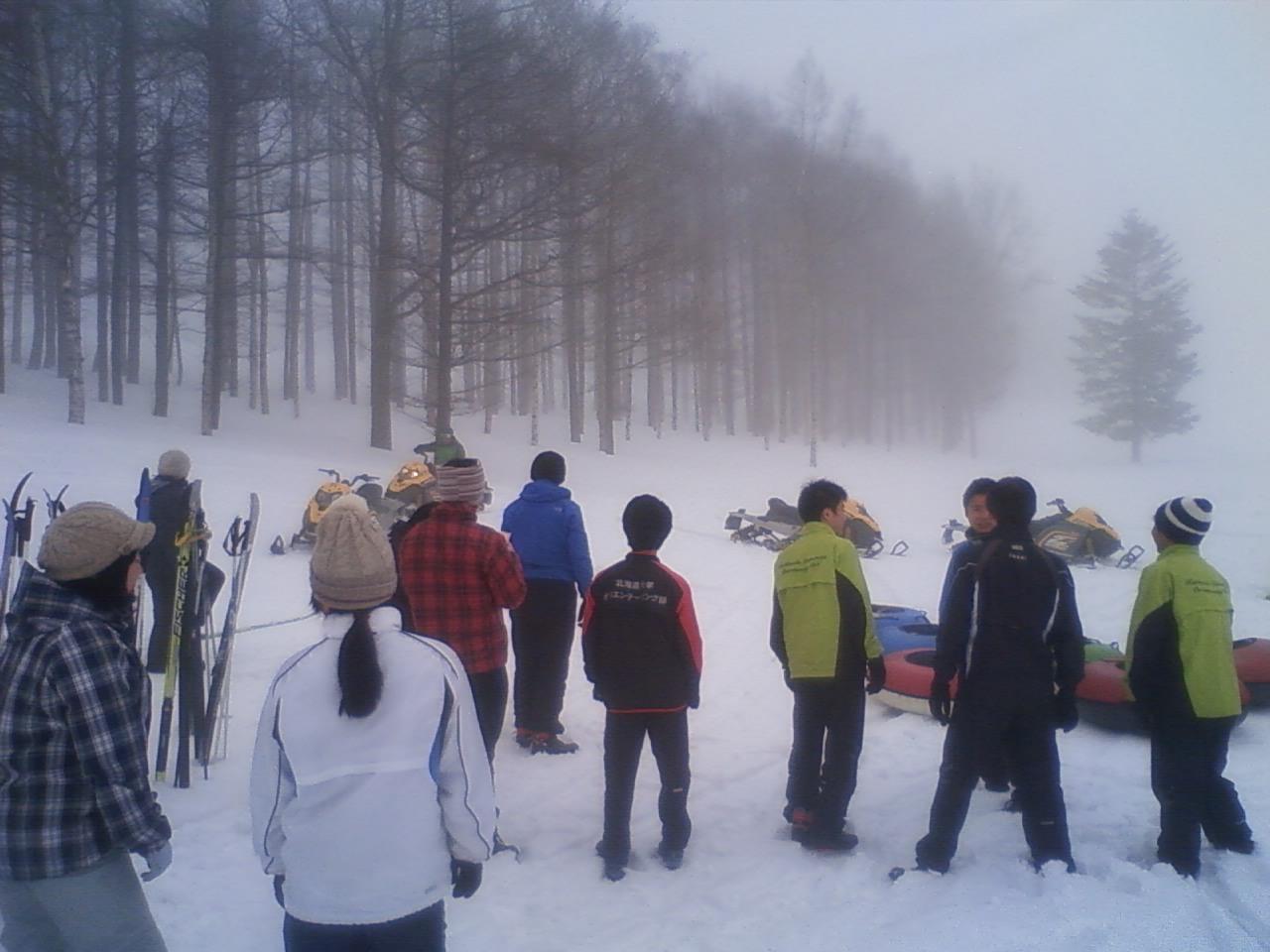 スキーオリエンテーリング指導者講習