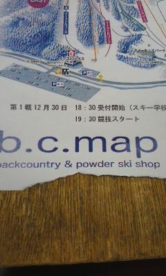 b.c.mapレース