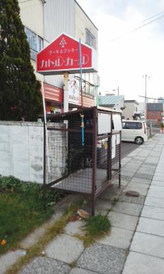 旭川ロゲイニング優勝