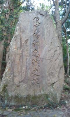 鹿ヶ谷ラン