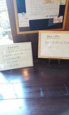 CafeGattina