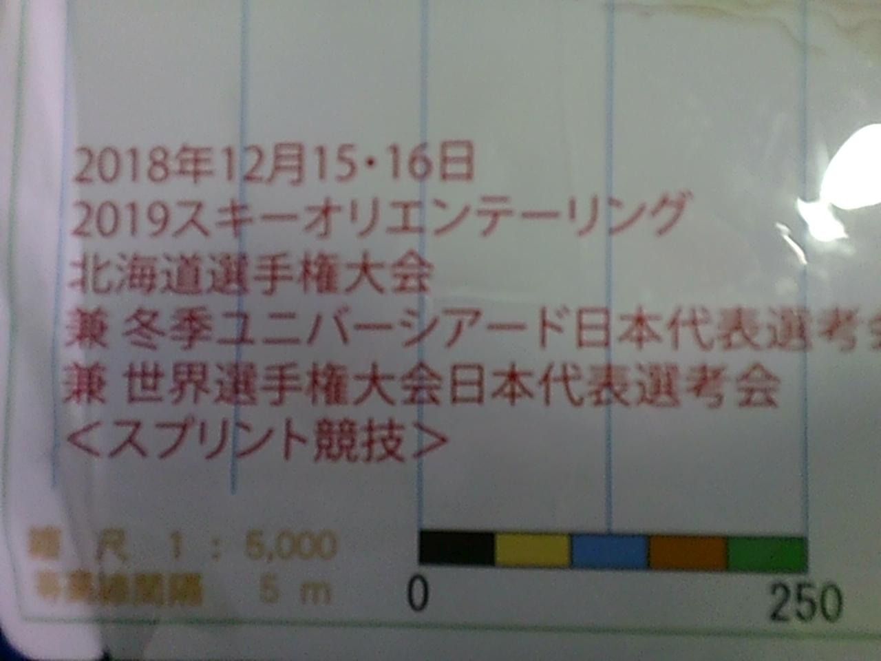Sunp0188